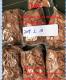 EBK, BK,BK-EBDP ,sell bk-ebdp, high purity BK-EBDP directly from Chinese factory