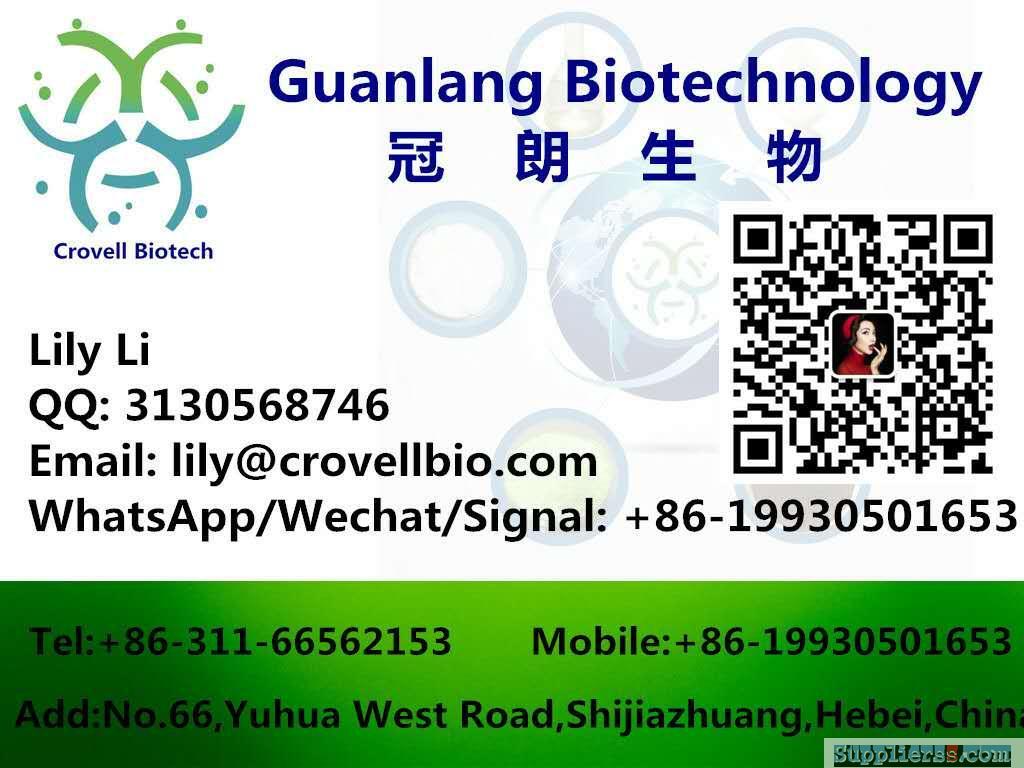 Sodium cyanoborohydride CAS:25895-60-7 Wickr crovellpharm