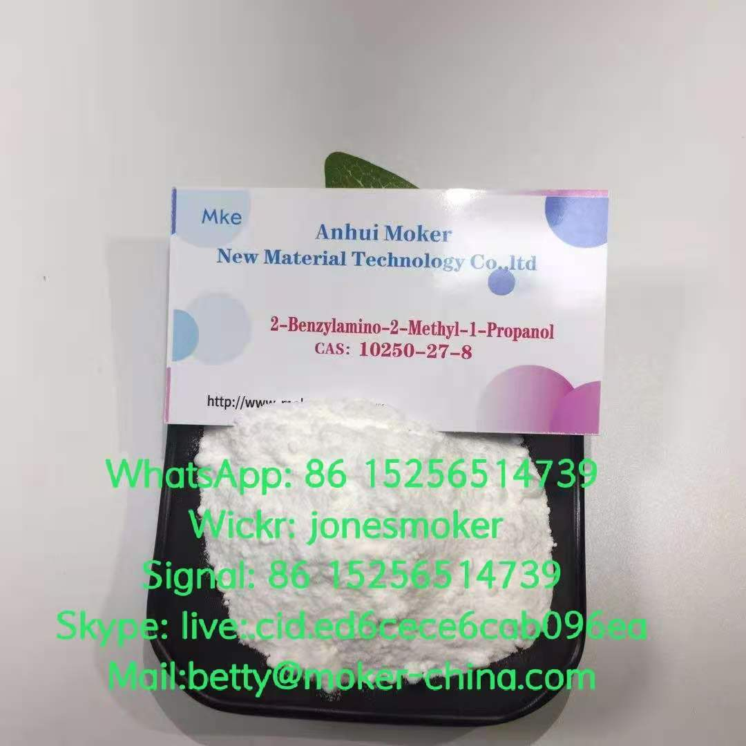 2-benzylamino-2-methyl-1-propanol Cas 10250-27-8 with large stock and low price